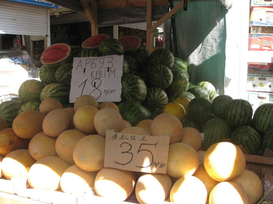 Цены в Крыму на арбузы и дыни