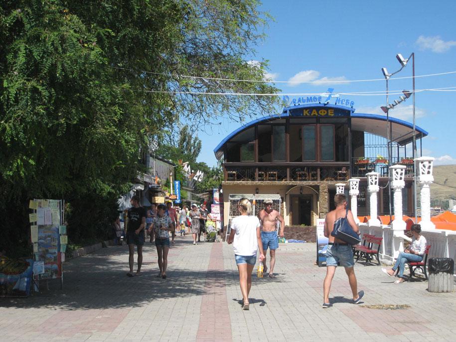Центральная набережная, Коктебель, Крым