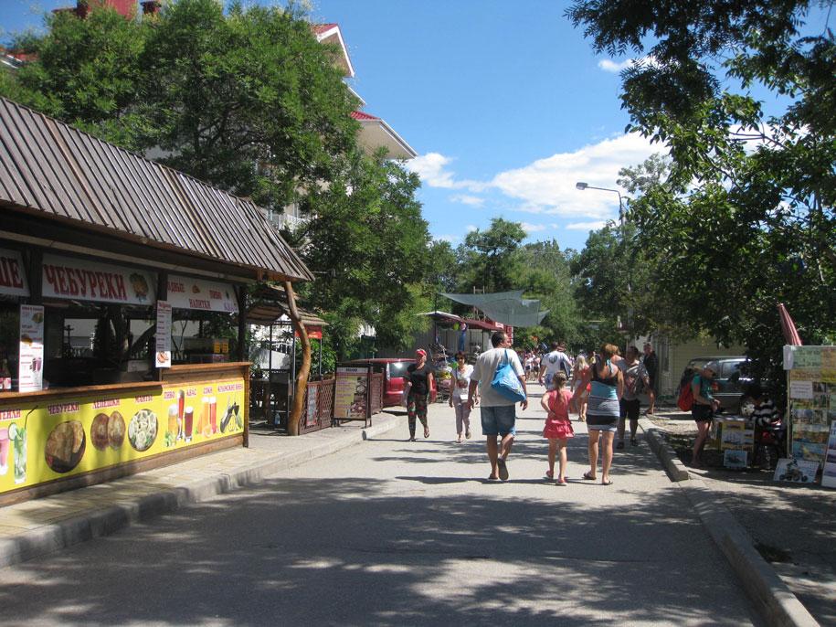 Улицы Коктебеля