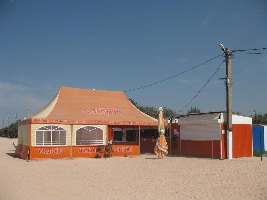 Напитки и мороженое на пляже Оазис, Ачуево