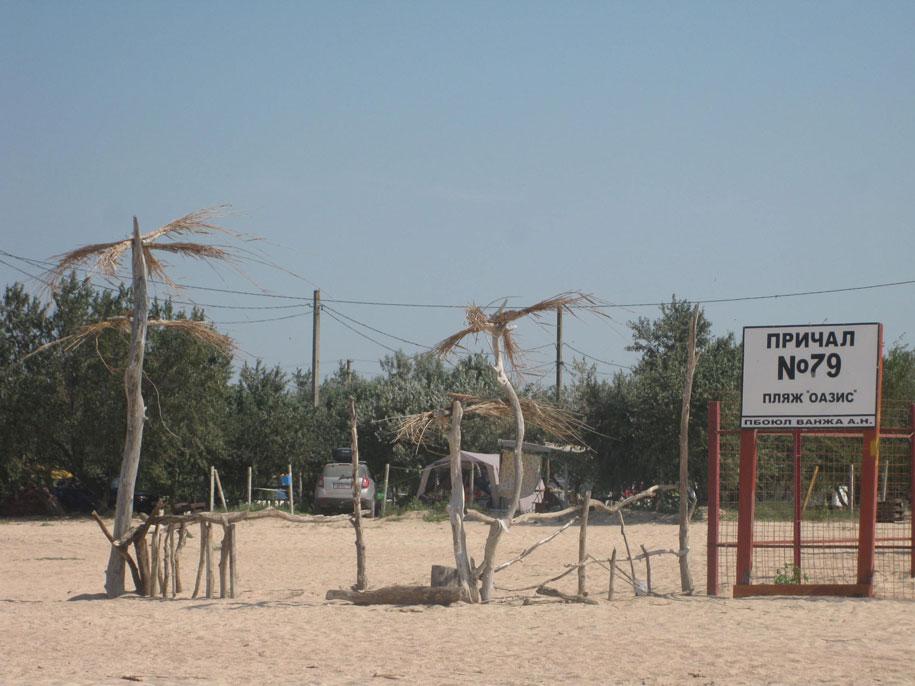 Причал, пляж Оазис, Ачуево
