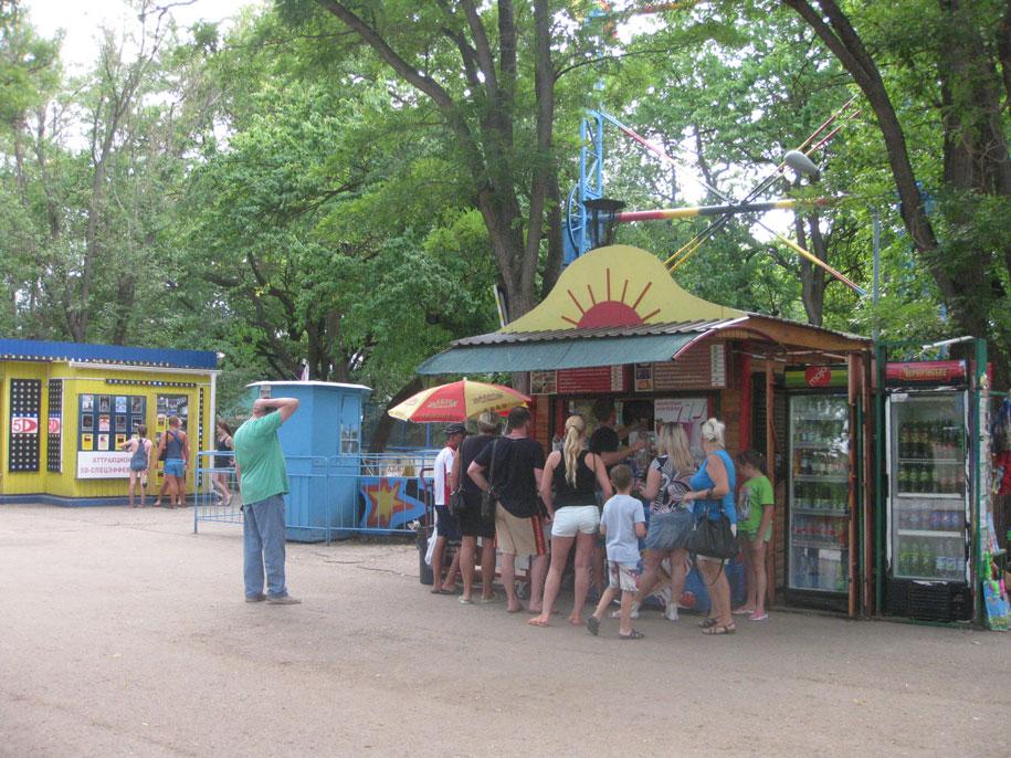 Парк, Бастионный холм, Севастополь