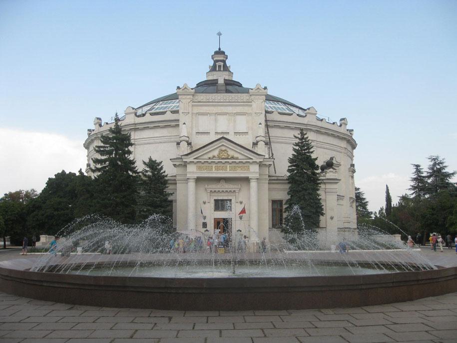 Панорама, Севастополь