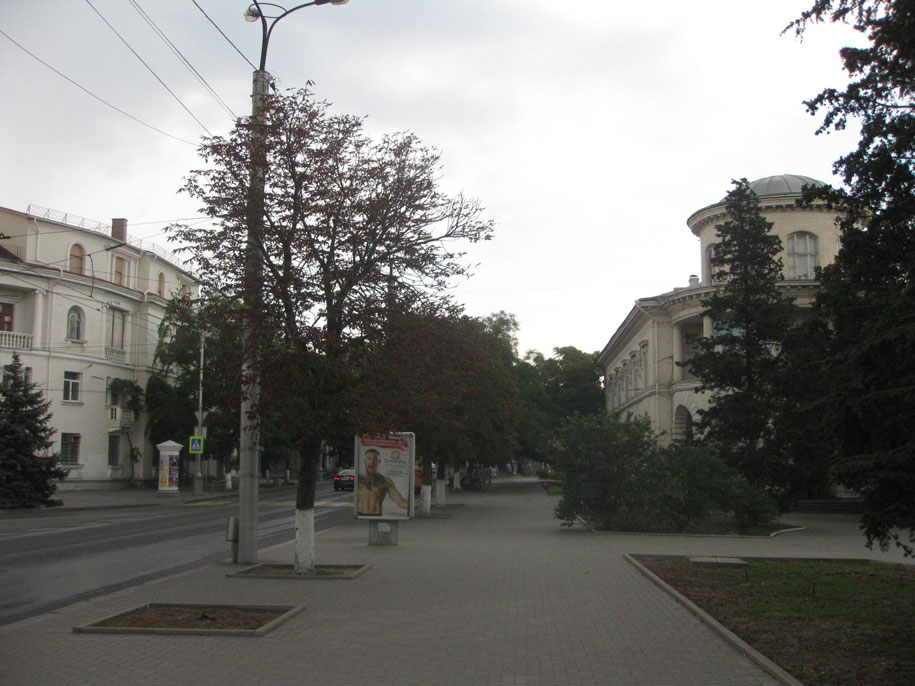 Улица Ленина, Севастополь