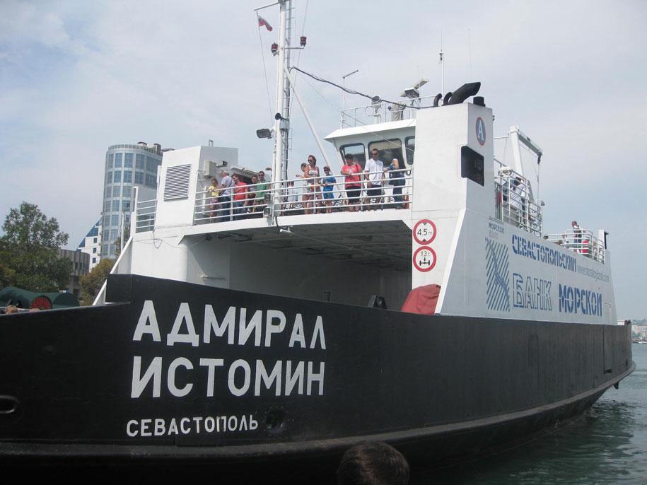 Паромы, Севастополь