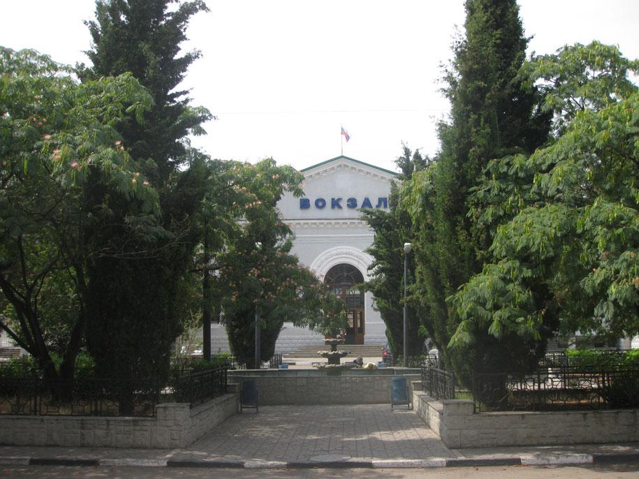 ЖД вокзал, Севастополь