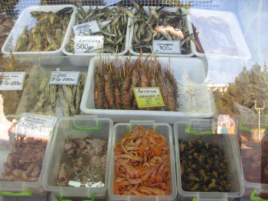 Цены в Крыму, рыба, морепродукты