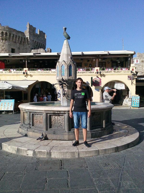 Площадь Гиппократа и старинный фонтан, Родос, Греция