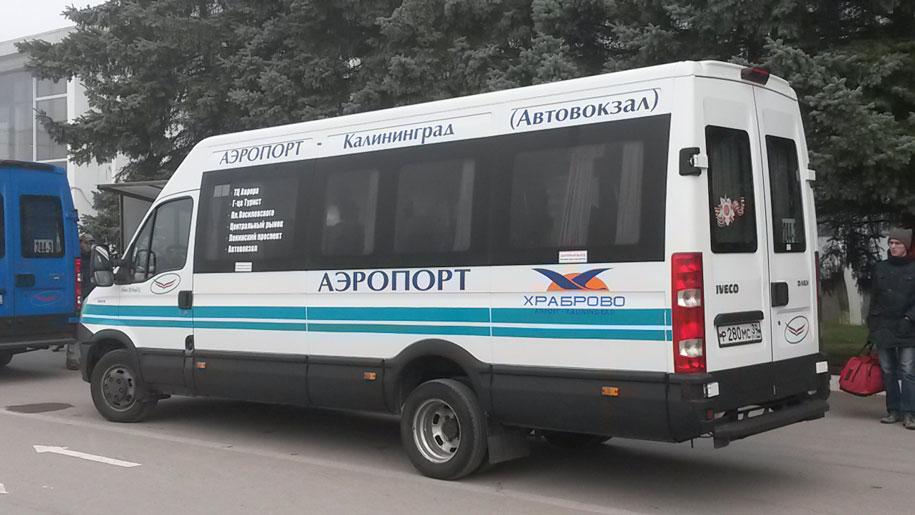 Автобус аэропорт Храброво - Калининград