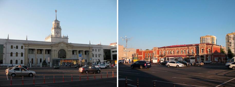 Как самостоятельно добраться в Краснодар! Привокзальная площадь жд и авто-вокзалов