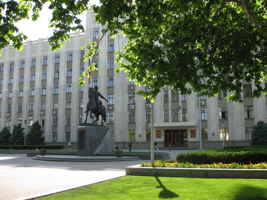 Памятник Кубанскому казачеству, Краснодар