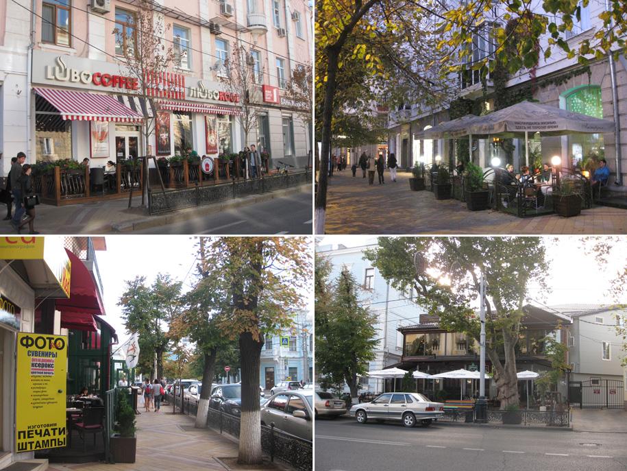 Кафе на улице Красной, Краснодар