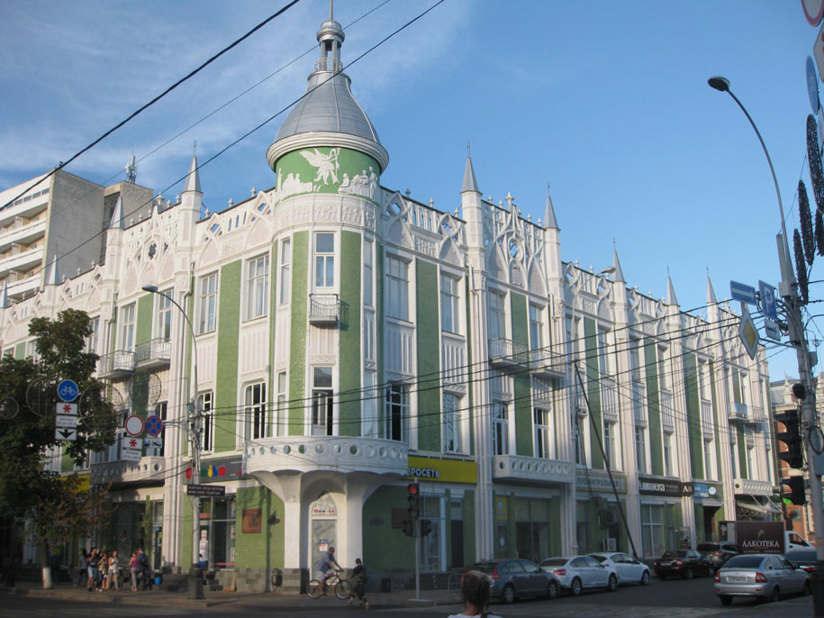 Жизнь в Краснодаре - архитектура города