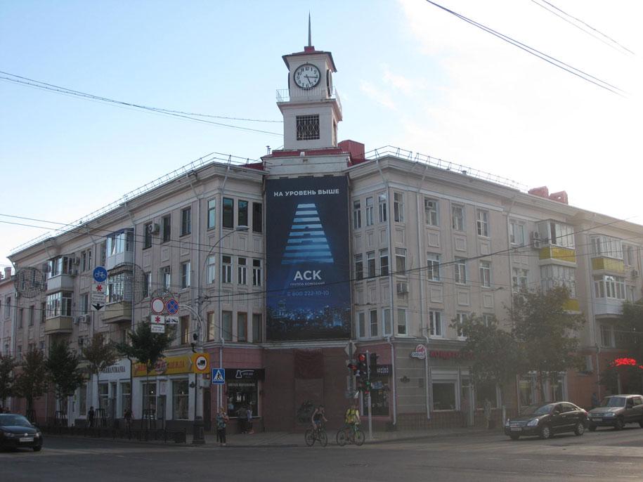 На улице Красная, Краснодар