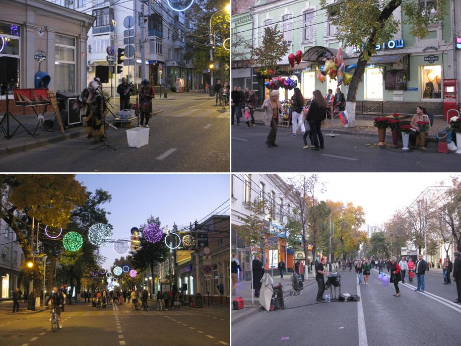Жизнь в Краснодаре - улица Красная