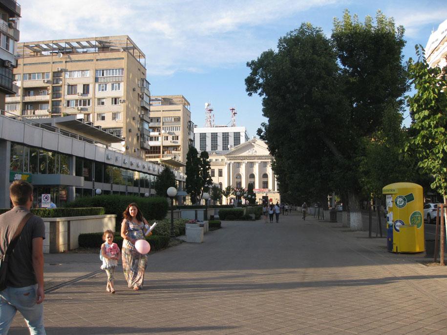 Дом Книги, Краснодар
