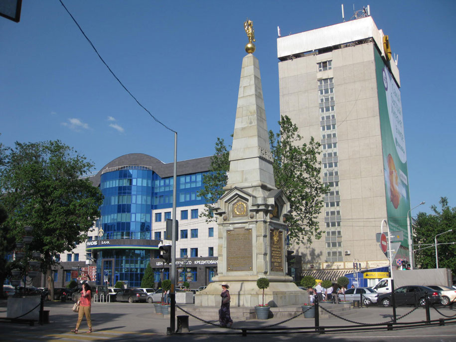 Обелиск в честь двухсотлетия Кубанского казачьего войска, Краснодар