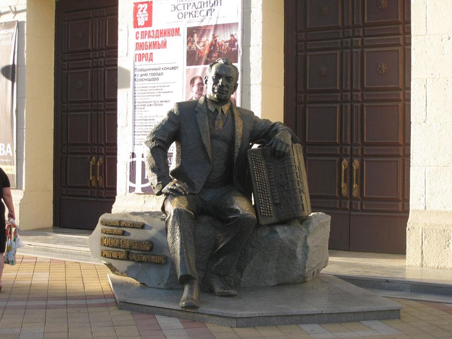 Памятник Пономаренко, Краснодар