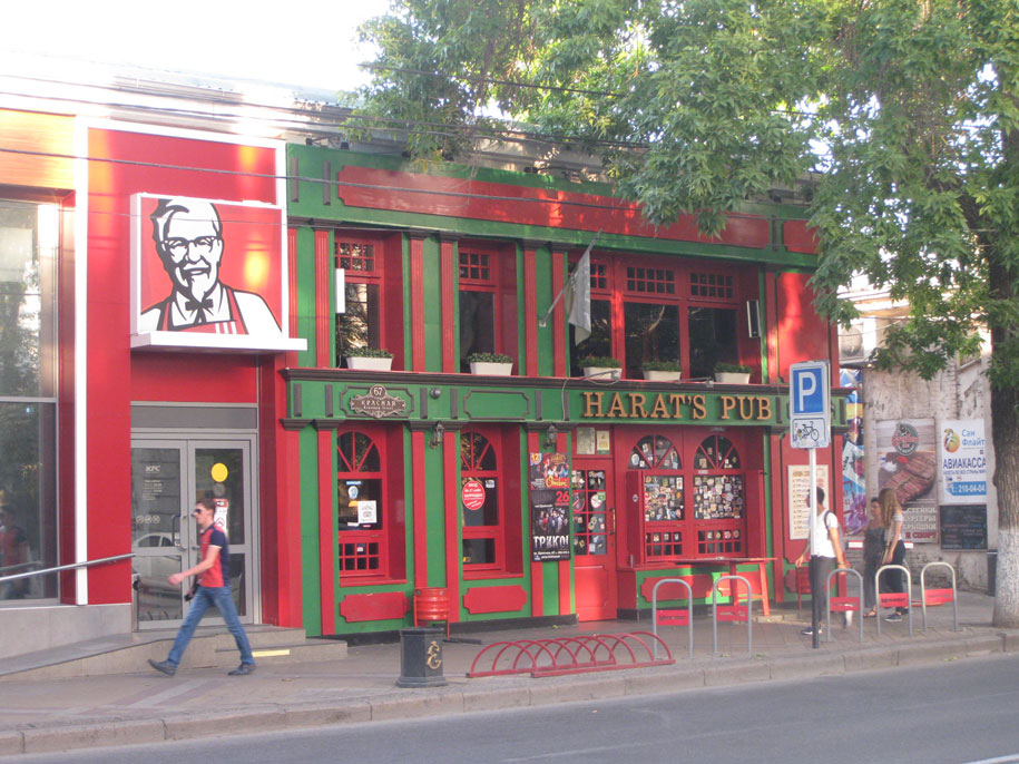 Harats Pub, Краснодар