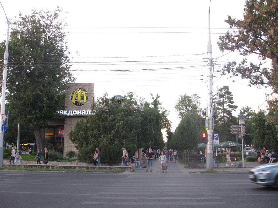 Макдоналдс, улица Красная, Краснодар