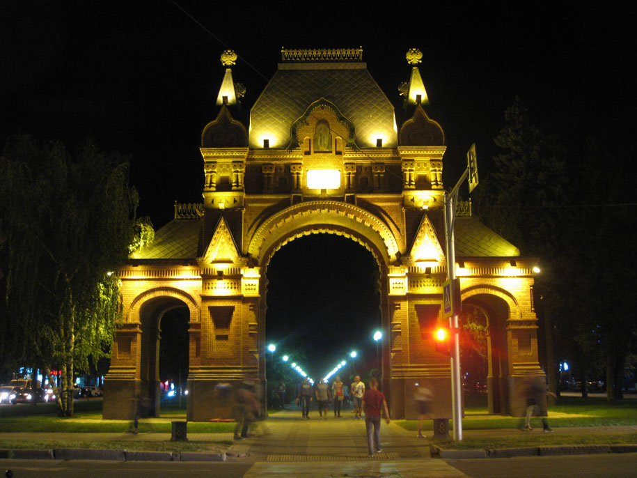 Триумфальная арка Царские ворота, Краснодар