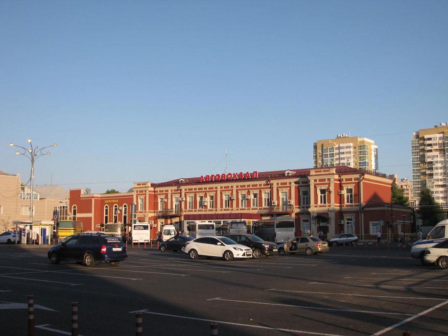 Автовокзал, Краснодар