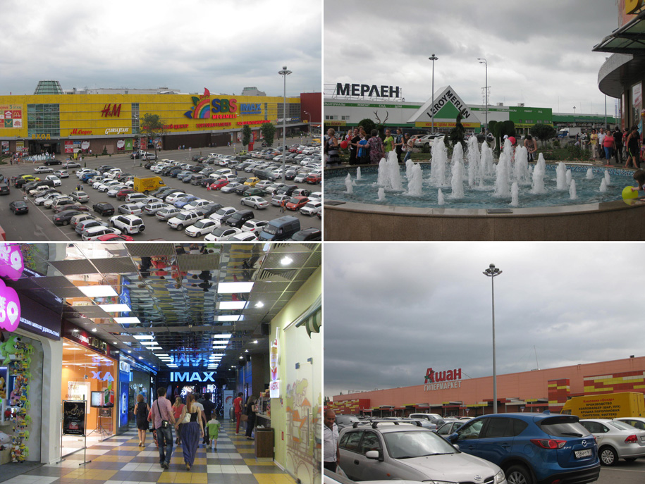 Жизнь в Краснодаре - СБС Мегамолл
