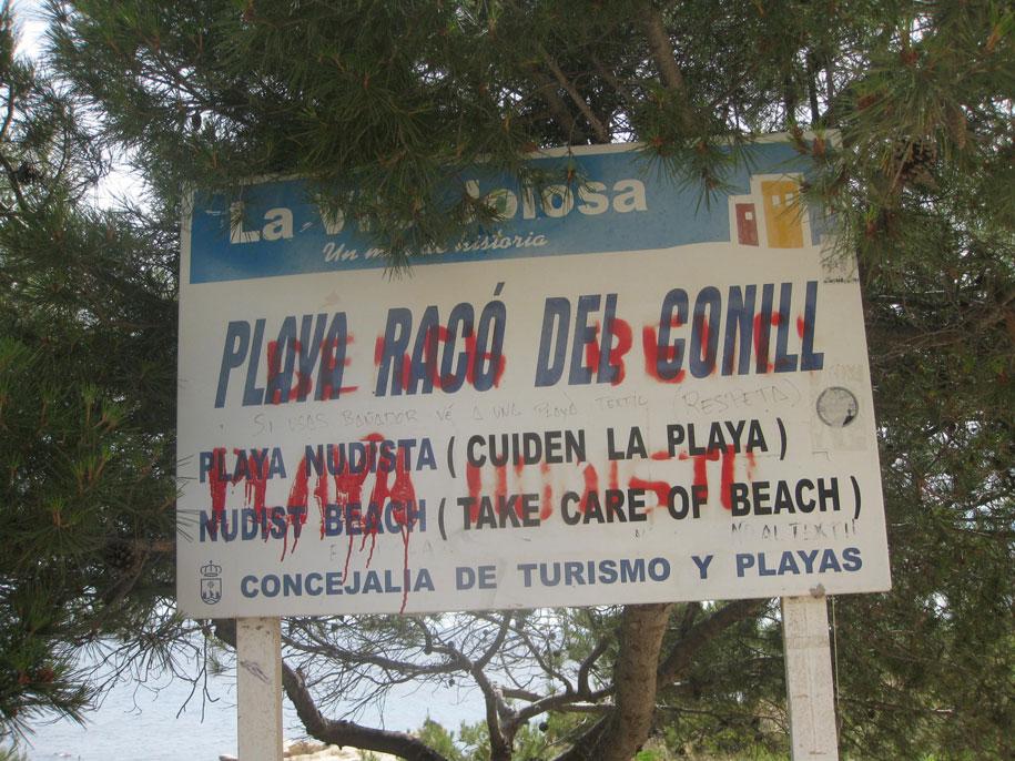 Пляж Raco Del Conill возле Бенидорма