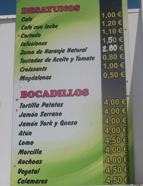 Цены в кафе на пляже Ла Мата