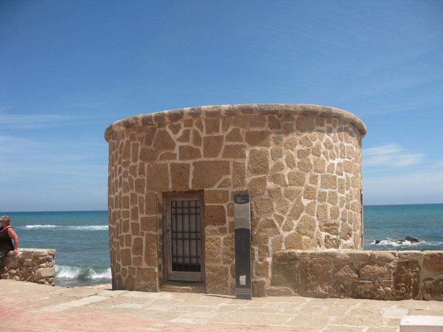 Исторический памятник - Embarkadero de la sal