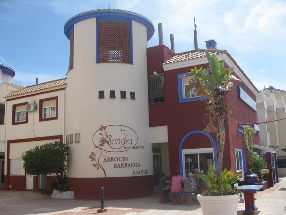 Комплекс Marina Internacional, Торревьеха, Испания