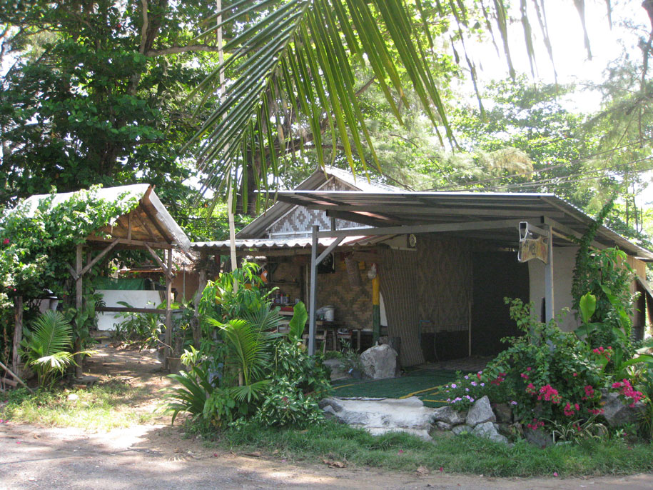 Банг Тао - спокойствие и релакс