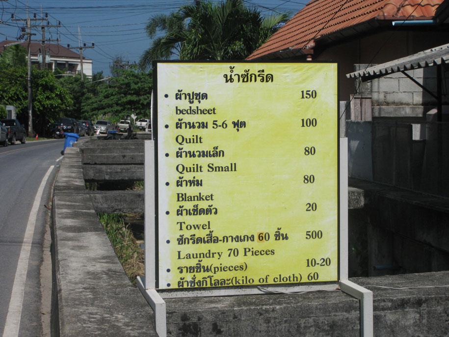 Аренда жилья, Банг Тао, остров Пхукет