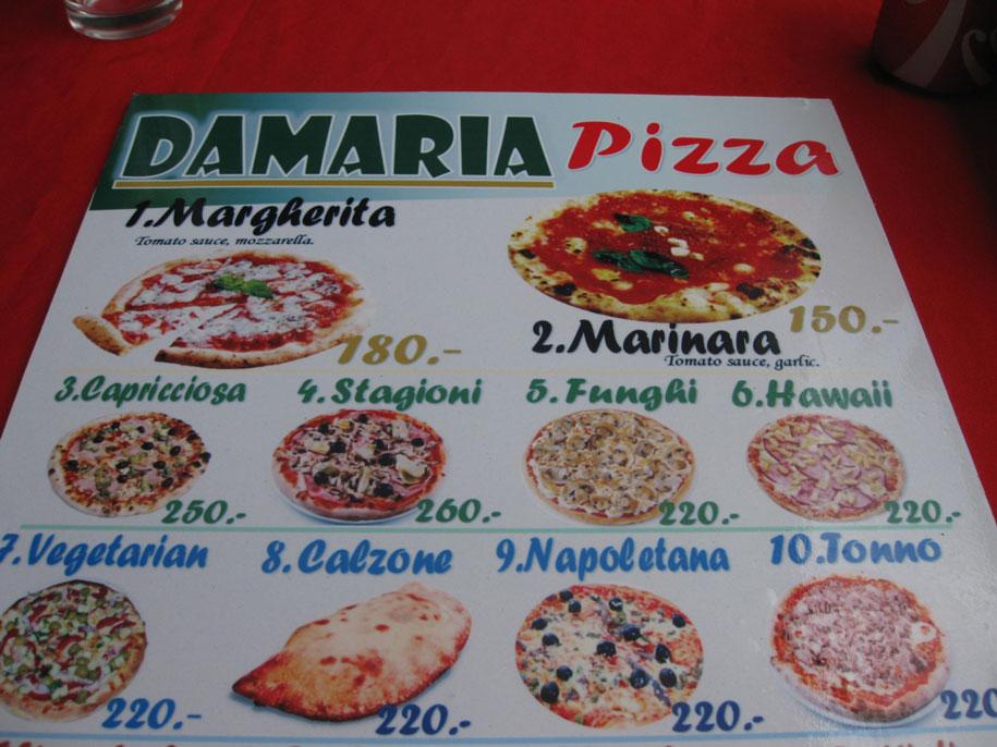 Цены на пиццу в кафе Бангтао, Пхукет