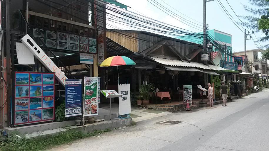 Кафе в Банг Тао, Пхукет