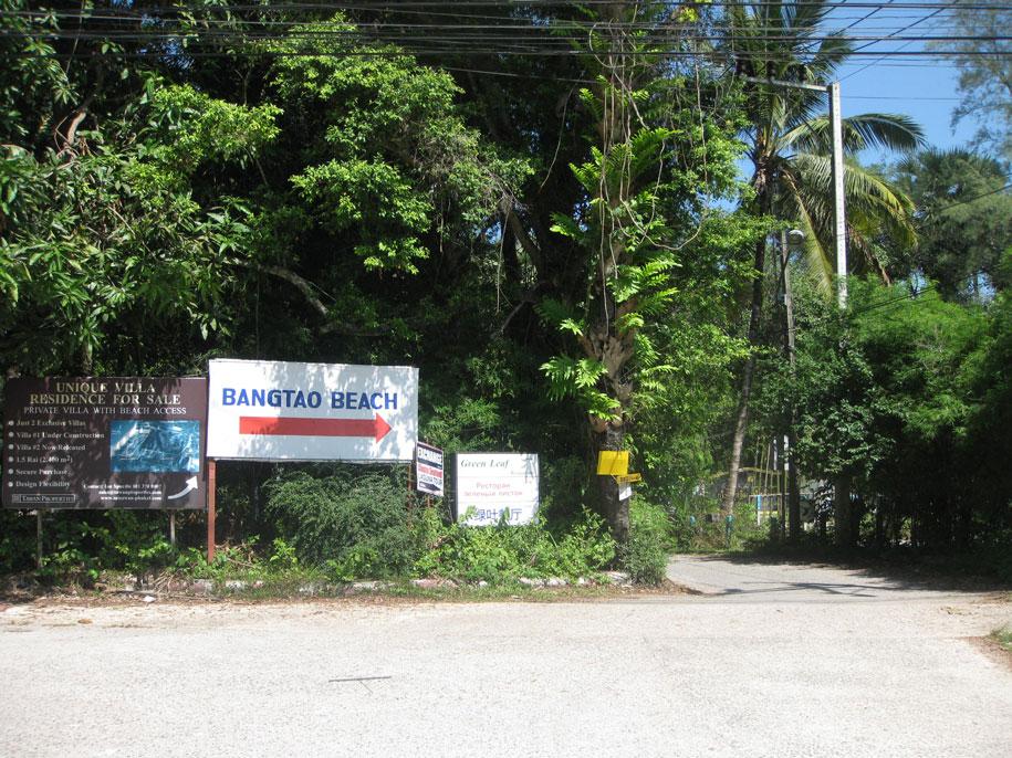 Указатели к пляжу БангТао