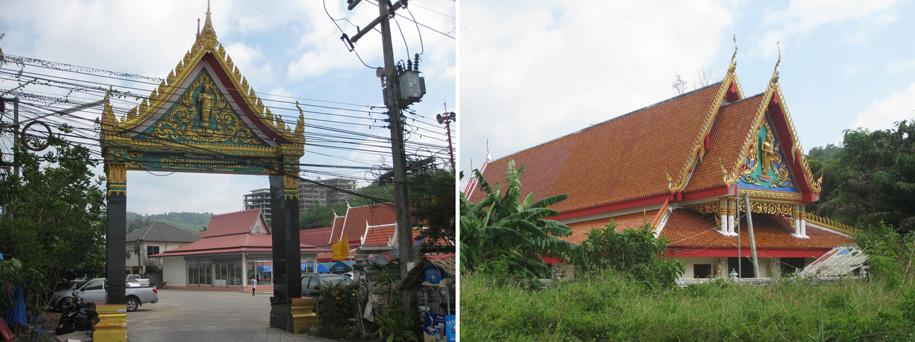 Храм Камала (Wat Kamala), остров Пхукет