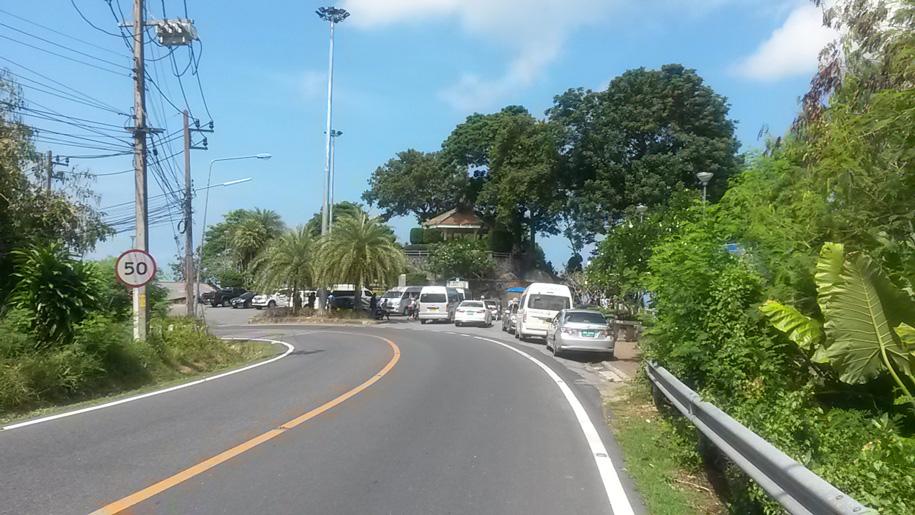 Парковка возле Karon View Point