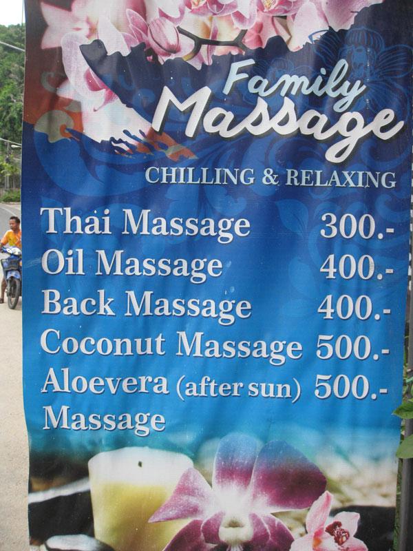 Цены на массаж, Ката Ной, Пхукет