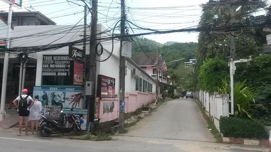 Улица, ведущая к смотровой площадке Karon View Point
