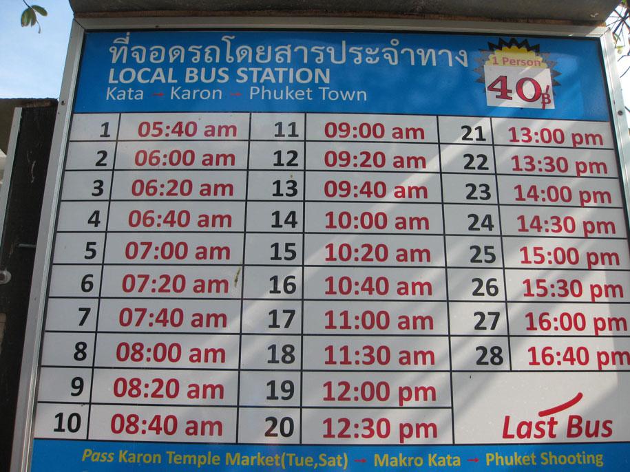 Расписание автобусов Ката-Карон-Пхукет