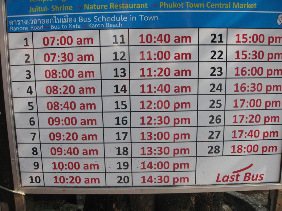 Расписание движения автобусов Ката-Карон-Пхукет