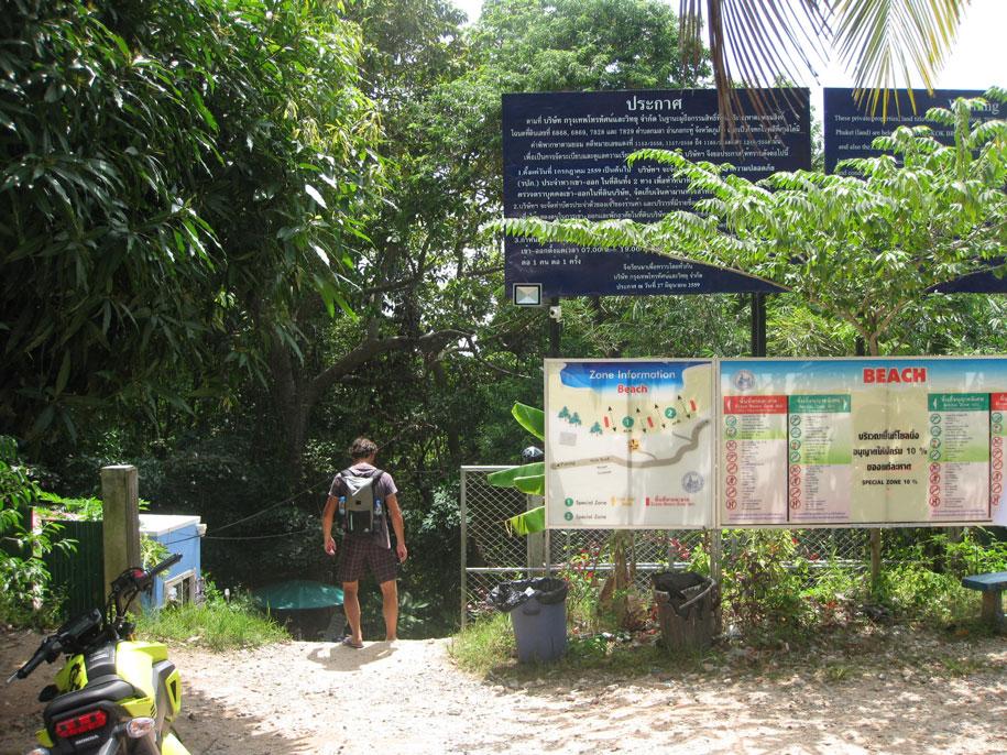 Спуск на Лаем Синг со стороны пляжа Камала