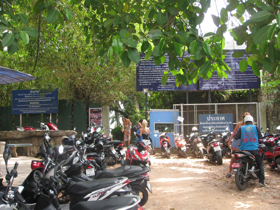 Вход на пляж Лаем Синг