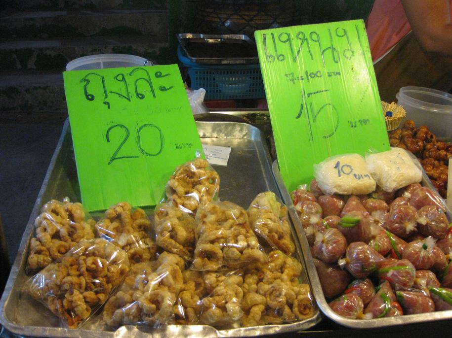 Рынок на Кароне, Пхукет