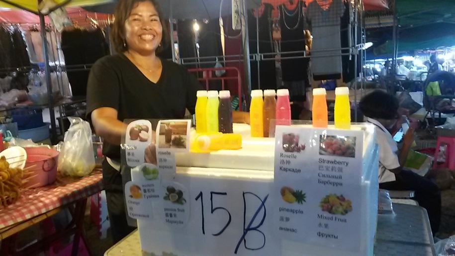 Ночной рынок храма Карон