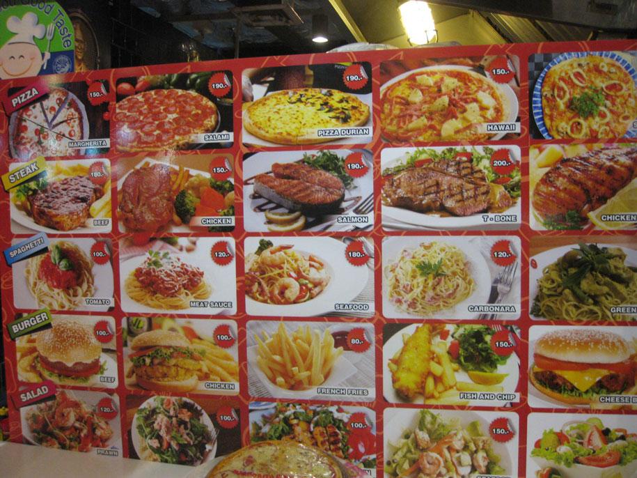 Цены Food Bazaar в торговом центре Jungceylon, Патонг, Пхукет
