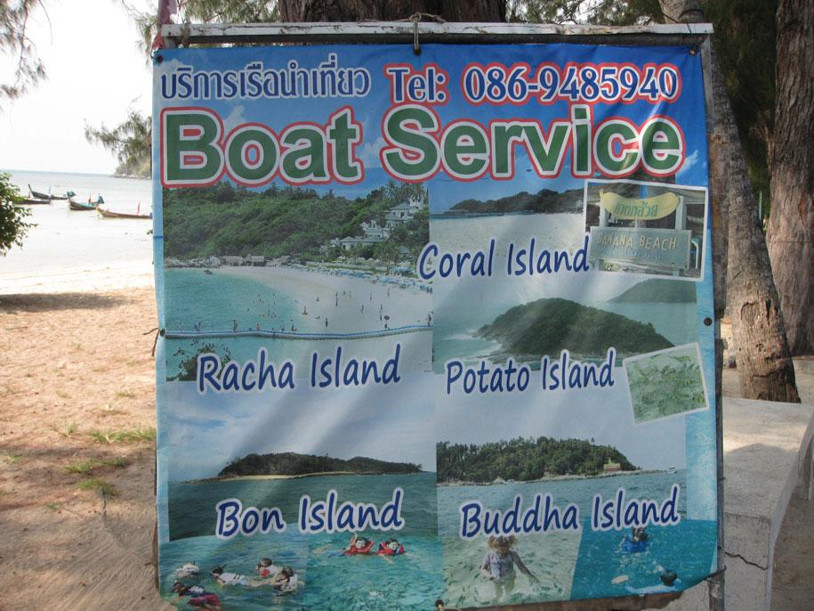 С пляжа Равай на ближайшие острова