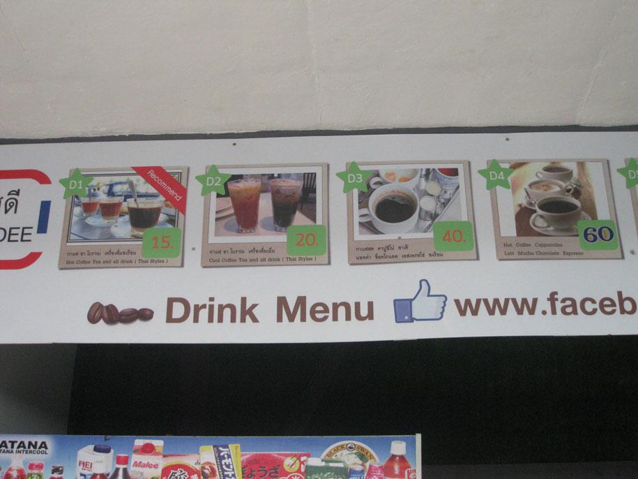 Цена в кафе на пляже Равай, Пхукет