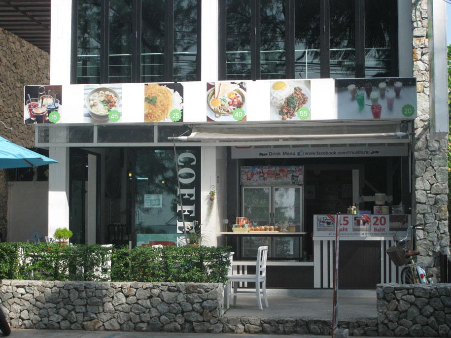Цена в кафе на пляже Равай